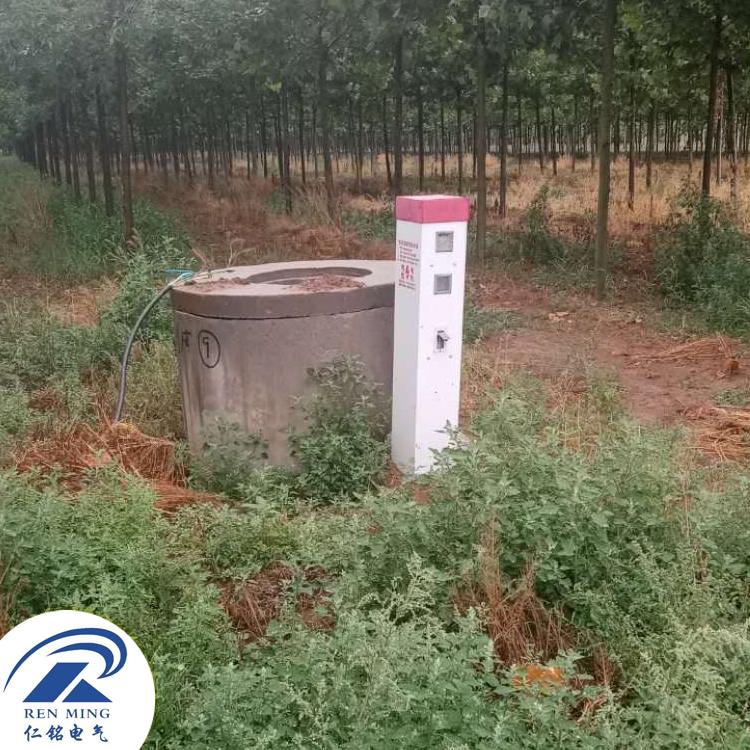 钢制井房井用控制箱