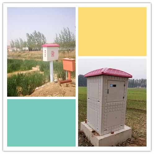 1灌溉控制箱2