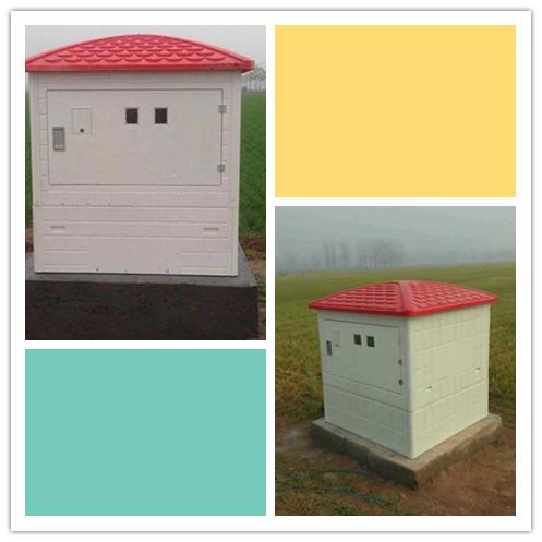 3灌溉控制箱