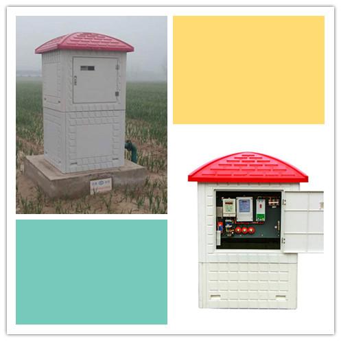 1灌溉控制箱