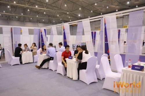 成都慧翼_数字世界博览会签约合作