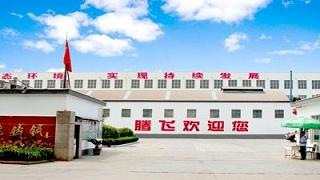 河南大型铸钢件厂家.jpg
