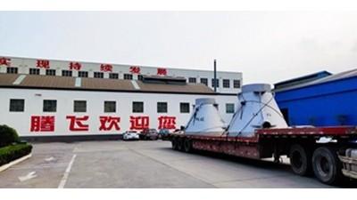 大型铸钢件生产