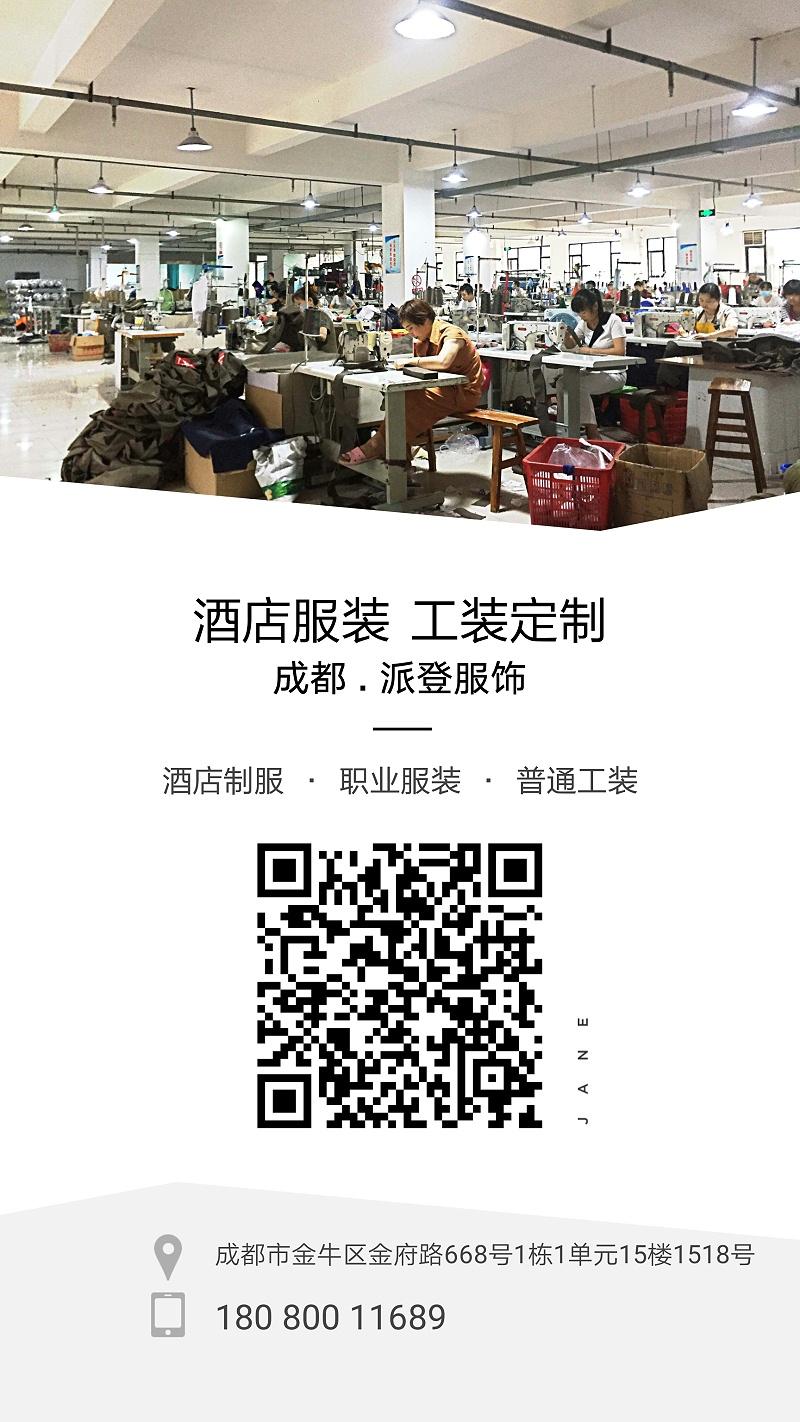 微信图片_20201209101428
