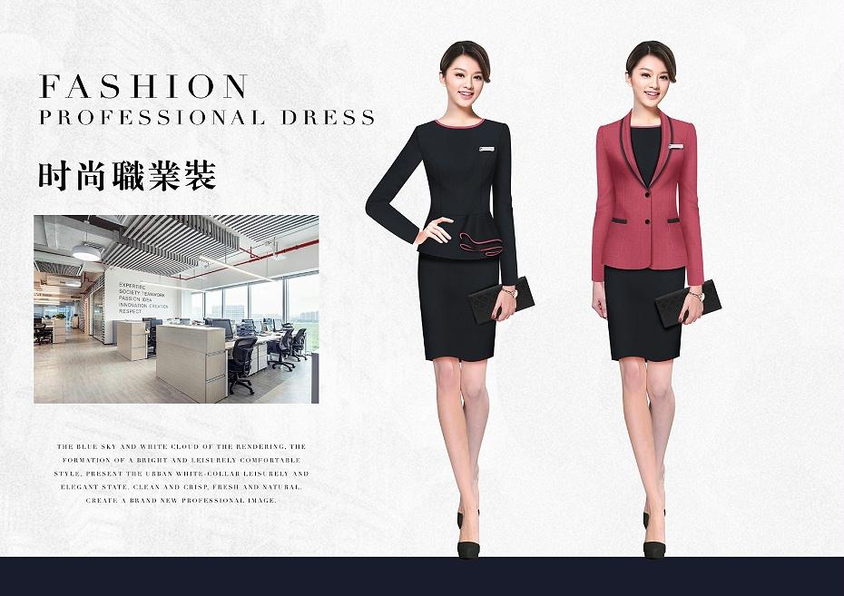 新款职场时尚通勤职业装设计案例58584