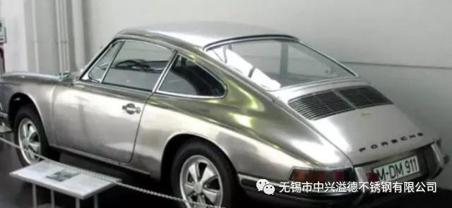 不锈钢汽车