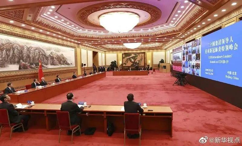 G20峰会视频会议