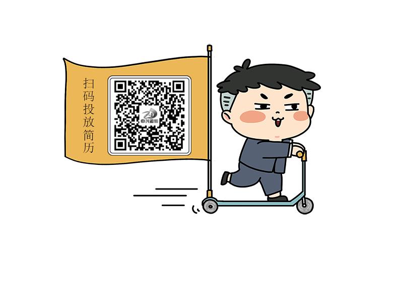 304L不锈钢供货商-无锡中兴溢德6