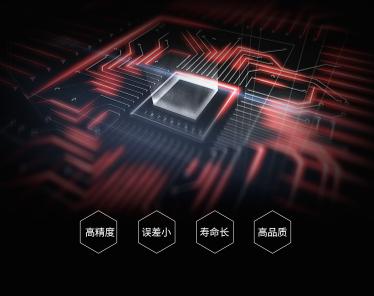 智能控制芯片