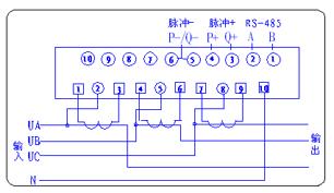小电流互感式接线图
