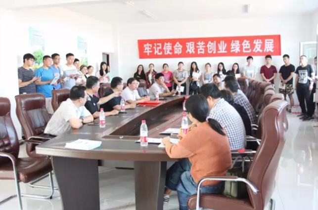 河北农业大学考察团到河北天发生物科技有限公司考察