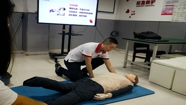 红十字急救培训图10