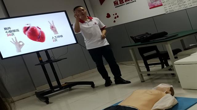 红十字急救培训图13