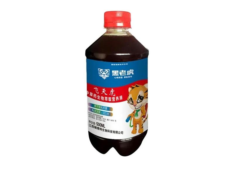 飞天虎(中草药生物萃取营养液)