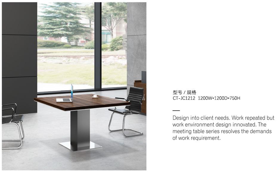 会议桌_02