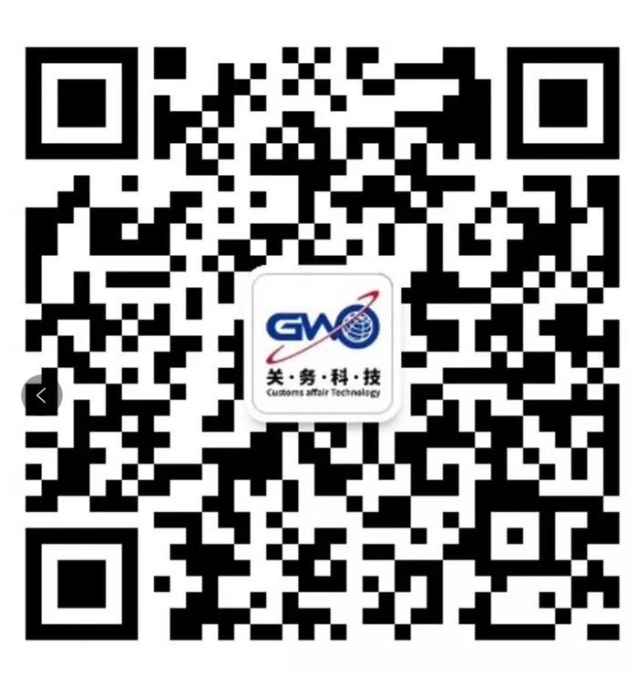 微信图片_20200102122939