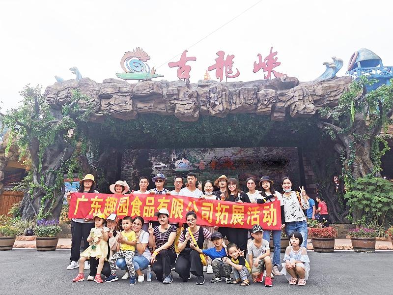 WeChat图片_20200615164258