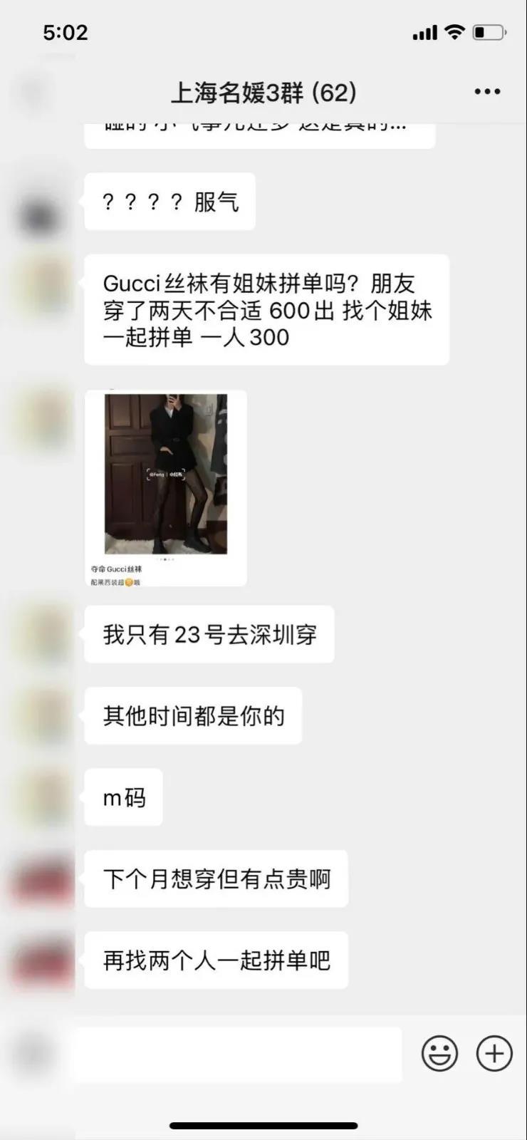 微信图片_20201016171008