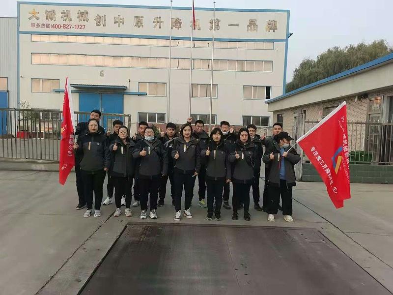 河南大诚机械厂区