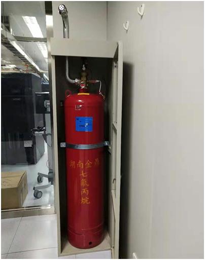 机房柜式七氟丙烷