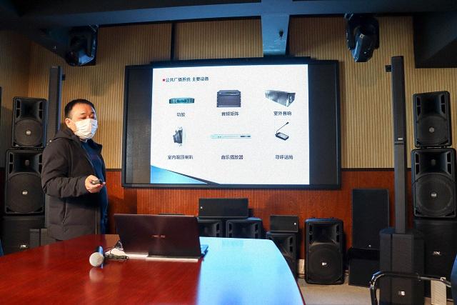 鹰皇科技开展线上知识培训,第一期弱电知识讲座