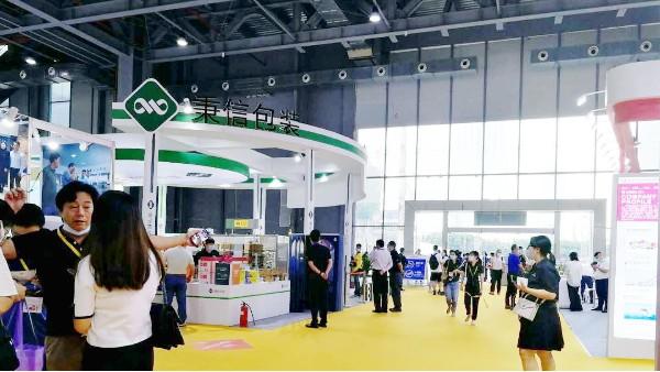 中国容器包装展