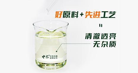 中量元素水溶肥,钙镁赞,钙镁锌叶面肥
