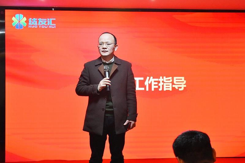 董事长刘铁鹏