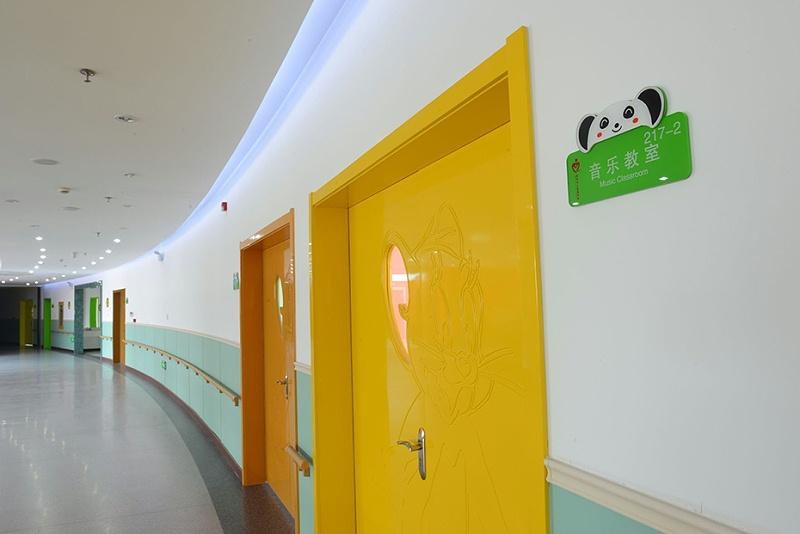 儿童医院标识标牌设计