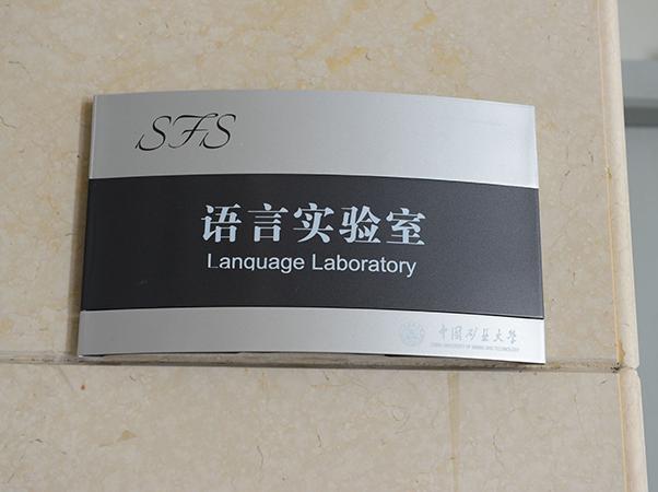 标识标牌设计