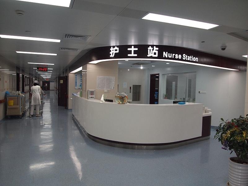 医院标识设计