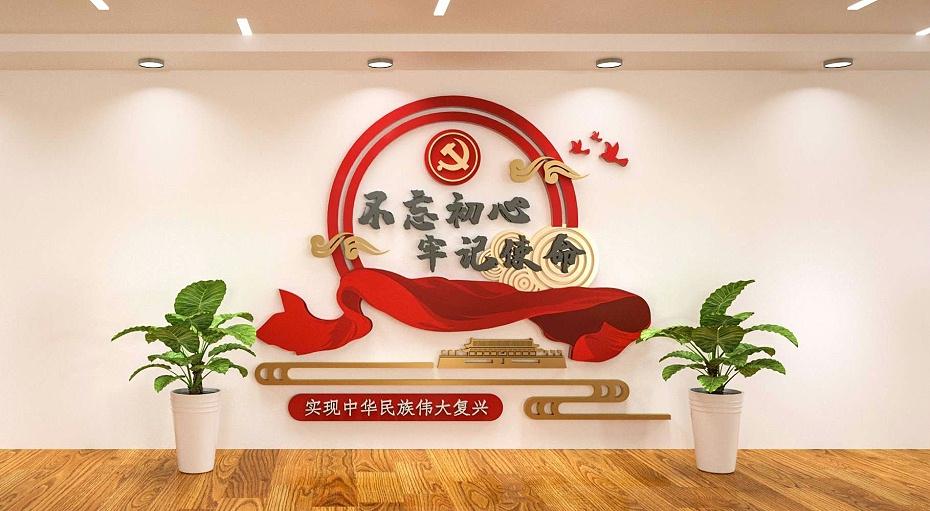 党建标识标牌文化墙设计制作