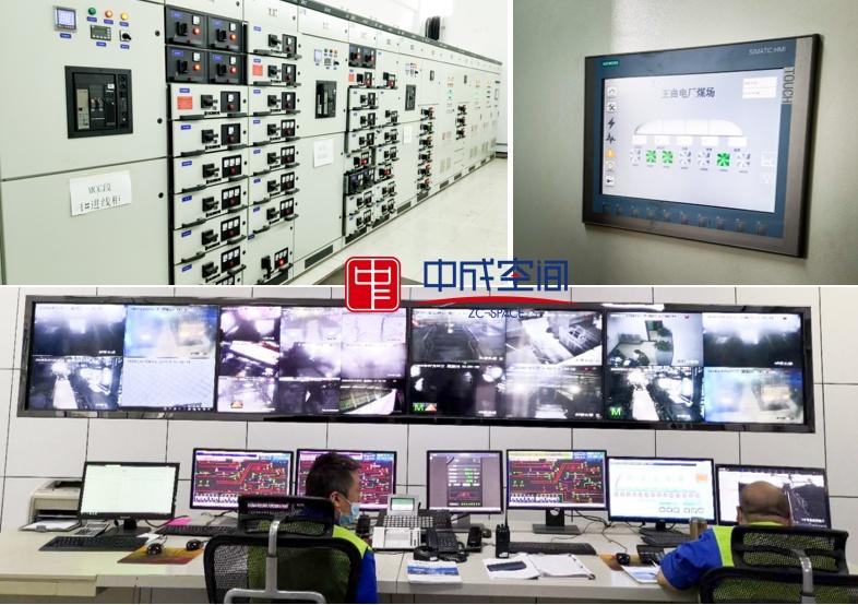 国家能源集团王曲电厂180米跨度气膜煤场封闭2