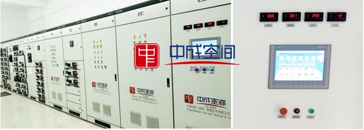 京能集团京玉电厂数字化气膜煤仓项目2