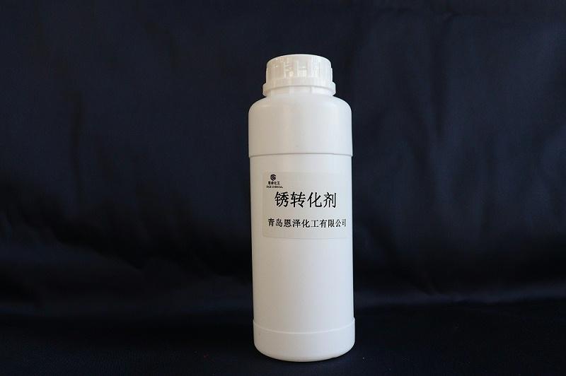 铁锈转化剂真的管用吗?铁锈转化剂工作原理