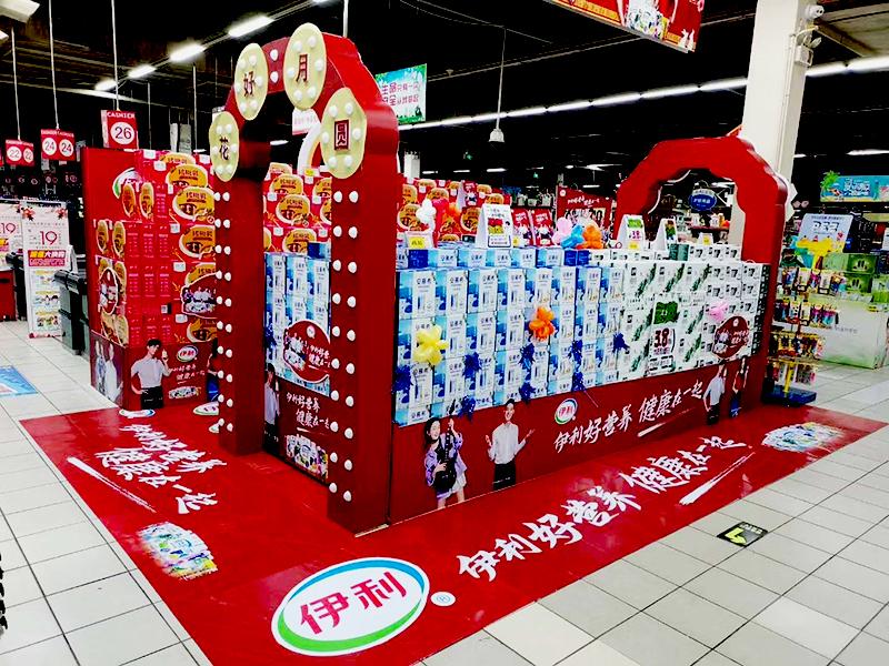 石家庄超市美陈展板展柜设计_石家庄博采广告
