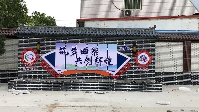 石家庄党建文化长廊设计