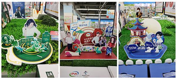 石家庄超市广告物料制作公司