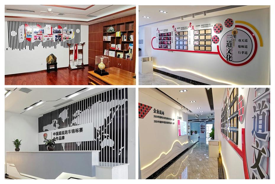 河北企业办公室文化墙画设计_石家庄博采广告