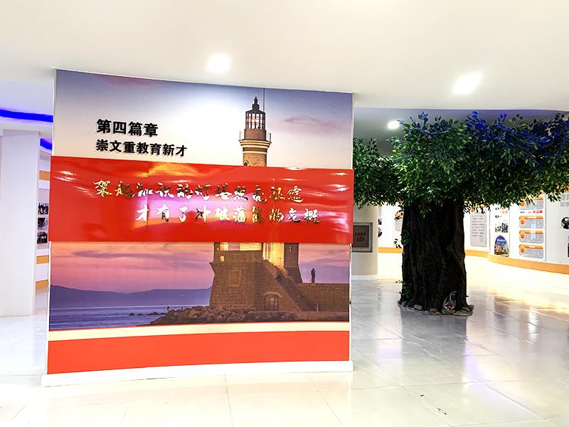石家庄文化墙形象制作公司_石家庄博采广告