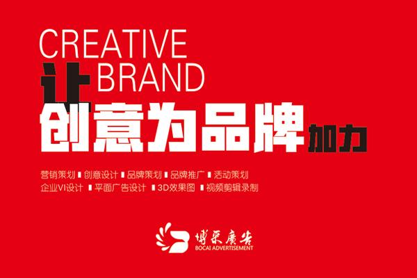 河北大型展会展览设计搭建公司,石家庄博采展览