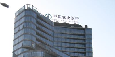 北京农行动环监控项目