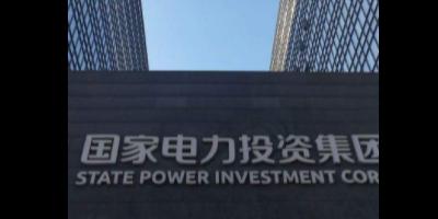 国家电投集团郑州燃气发电、新乡豫新发电、河南电力开封发电分公司机房监控系统