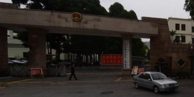 广西壮族自治区人民政府办公厅机房监控项目