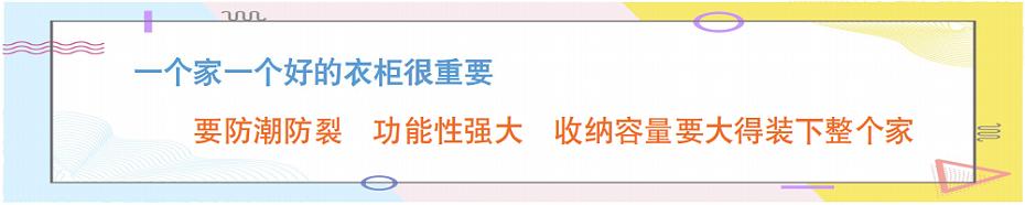 壹信功能衣柜 (2)
