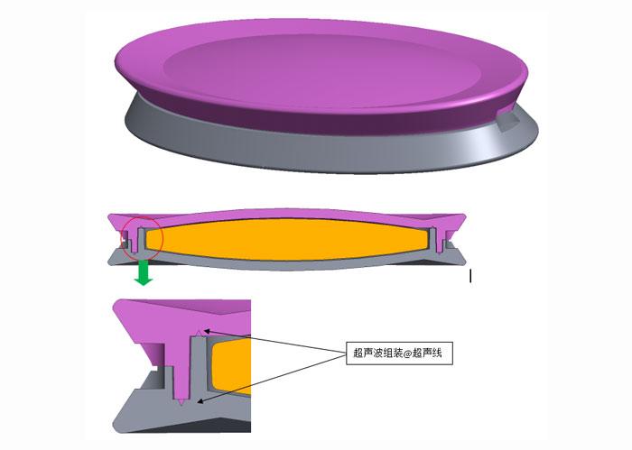 超声波焊接注塑产品设计图