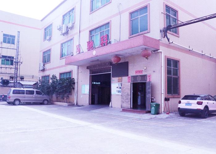 模具设计制造_东莞马驰科工厂