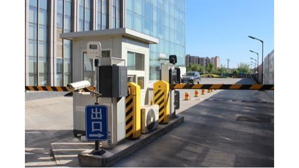 停车场系统的四大类型
