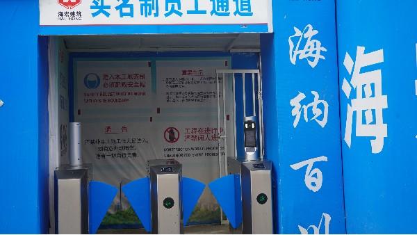 人行道闸使用场所的挑选方法——欣荣泰施工现场