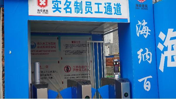 门禁一卡通系统布线规范——欣荣泰施工现场